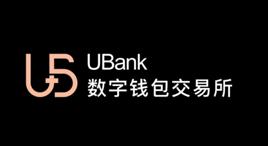 UBEX数字钱包交易所