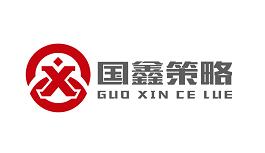 国鑫策略股票配资平台