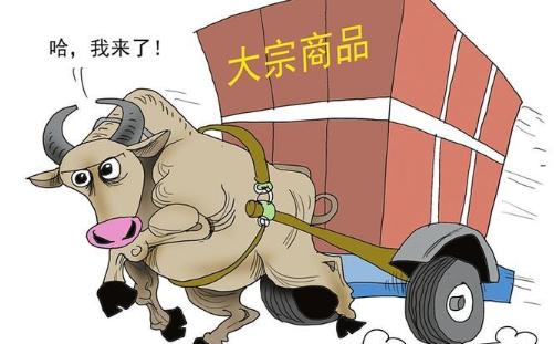 启阳网:商品牛市进行时,五大品种集体涨停!A股有色板块也疯了