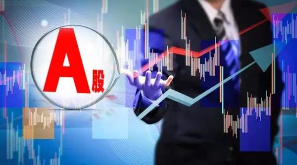 上交所:修订发布主板股票上市和终止上市审核实施细则;美债收益率攀升!纳指跌超3%,美油期货重挫逾7%